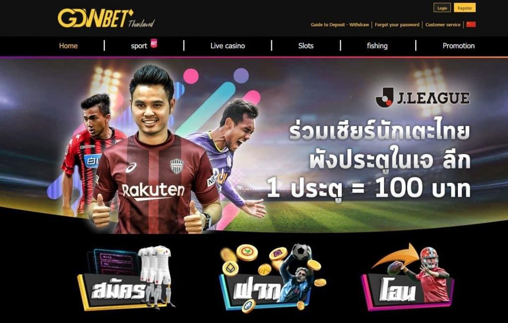 Gdwbet   Homepage