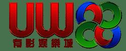 UW88 Logo